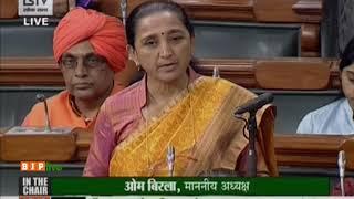 Dr. Bharti Dhirubhai Sayal on Matters Under Rule 377 in Lok Sabha: 26.11.2019