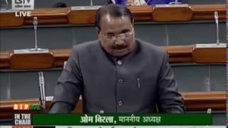Shri Bhanu Pratap Singh Verma on Matters Under Rule 377 in Lok Sabha: 26.11.2019