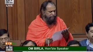 Dr. Jai S.S. Mahaswamiji on Matters Under Rule 377 in Lok Sabha: 26.11.2019