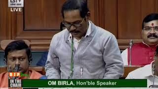 Dr. Jayanta Kumar Roy on Matters Under Rule 377 in Lok Sabha: 26.11.2019