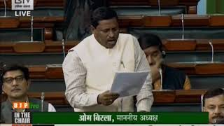 Shri Ram Shanker Katheria on Matters Under Rule 377 in Lok Sabha: 26.11.2019