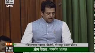 Shri Ravi Kishan on Matters Under Rule 377 in Lok Sabha: 26.11.2019