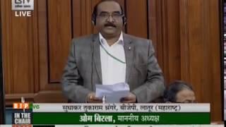 Shri Sudhakar Tukaram Shrangre on Matters Under Rule 377 in Lok Sabha: 26.11.2019
