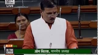 Shri Vinod Kumar Sonkar on Matters Under Rule 377 in Lok Sabha: 26.11.2019