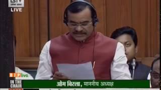 Shri Vishnu Dutt Sharma on Matters Under Rule 377 in Lok Sabha: 26.11.2019