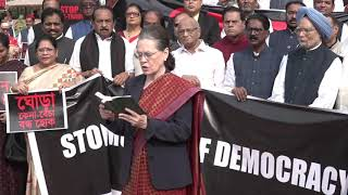Congress President Smt. Sonia Gandhi reading the preamble of the Constitution in Parliament