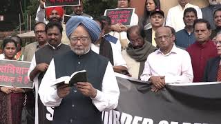 Former Prime Minister Manmohan Singhreading the preamble of the Constitution in Parliament