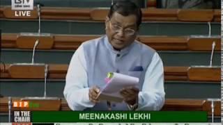 Dr. Kirit Premjibhai Solanki on The National Institute of Design (Amendment) Bill, 2019 in LS
