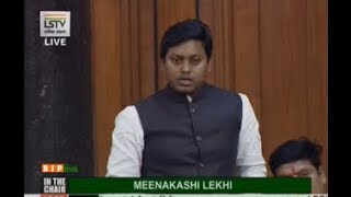 Shri Pallab Lochan Das on The National Institute of Design (Amendment) Bill, 2019 in LS: 26.11.2019