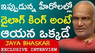 Dubbing Artist Jaya Bhaskar Exclusive Full Interview || Close Encounter With Anusha