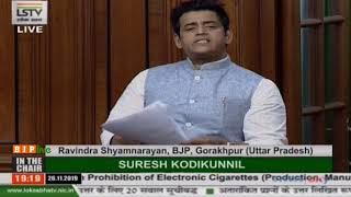 Shri Ravi Kishan on The Prohibition of Electronic Cigarettes  Bill, 2019 in Lok Sabha, 26,11,2019