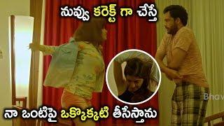 నువ్వు కరెక్ట్ గా చేస్తే నా ఒంటిపై ఒక్కొక్కటి   Watch Boochamma Boochadu Full Movie on Youtube