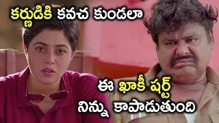 కర్ణుడికి కవచ కుండలా ఈ ఖాకీ షర్ట్ నిన్ను | Watch Veediki Yekkado Macha Undhi Full Movie On Youtube