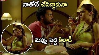 నాతోనే చేపిద్దామనా నువ్వు పెద్ద కిలాడీ   Watch Boochamma Boochadu Full Movie on Youtube