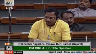 Shri Prabhubhai Nagarbhai Vasava on The Prohibition of Electronic Cigarettes  Bill, 2019