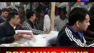 Nikay Chunav 2019 Rajasthan | कांग्रेस 30 और भाजपा 13 निकायों में बोर्ड बनाने का किया दावा