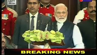 Constitution Day | संविधान दिवस पर बोले पीएम मोदी, कहा 'संविधान हमारा पवित्र ग्रंथ' | Jan TV