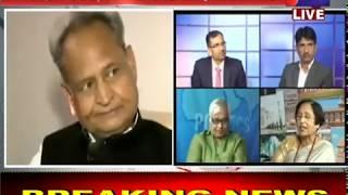 Khas Khabar | Nikay Chunav 2019 | निकाय चुनाव में एक बार फिर सत्ता पक्ष का दबदबा कायम | Jan TV