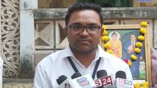 Palitana | Constitution Day should be celebrated | ABTAK MEDIA