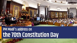 PM Modi's address on the 70th Constitution Day at the Joint Session of Parliament | PMO