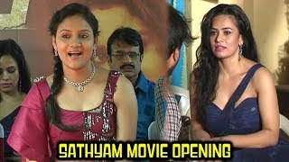 Sathyam Movie Opening | Suman