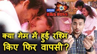Bigg Boss 13 | Rashmi Desai Back After Romantic Task With Siddharth Shukla? | BB 13 Video