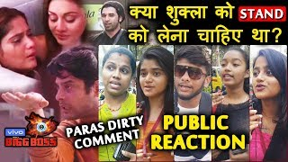 Bigg Boss 13   Siddharth Shukla Vs Aarti   Paras Dirty Comment   PUBLIC REACTION   BB 13 Video