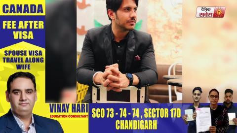 Jass Bajwa : Supna | Latest Punjabi Song 2019 | Bhangra Song | Dainik Savera