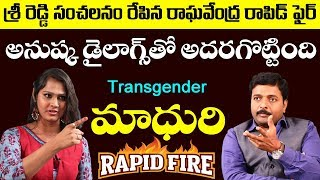 Transgender Madhuri Rapid-Fire With Raghavendra | Top Telugu TV Interview | Full Interview