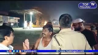 RTC Strike ఆపినందుకు పెట్రోల్ పోసుకున్న కార్మికుడు | RTC Latest Updates | Top Telugu TV