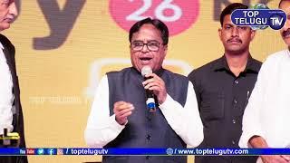 Ponnala Lakshmaiah Superb Speech | Poultry Legend Awards | Top Telugu TV