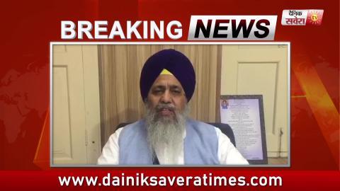 Breaking: तीसरी बार SGPC President बने Gobind Singh Longowal