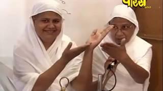 Aryika Shri Swasti Bhushan Mata Ji Part-3| Jahajpur |Date:-28/9/19