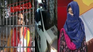 Lady Don Shadan Ko Milli Bail Jail Se Nikal Teh Hee | Again Got Arrested By Amberpet Police |