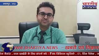 मधुमेह से जुड़ी समस्याएं व बचने के उपायों पर डायबिटीज विशेषज्ञ डॉ आशीष सिंह धींगरा से खास बातचीत #bn