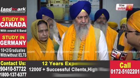 Exclusive: तीसरी बार SGPC President बने Gobind Singh Longowal का First Interview