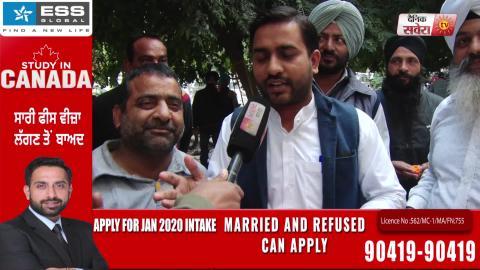 Ludhiana City Center मामले में CM के बरी होने पर Congress Workers ने बांटे लड्डू