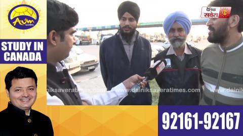 FasTag in Punjab: Zirakpur में FasTag के लिए लगी लाइनें, फिर भी Confused हैं लोग