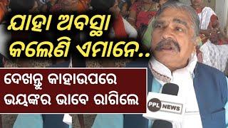 MLA Sura Routray on Bharat Bachao Samabesh in Bhubaneswar- ମୋଦି ଓ ନବୀନ୍ ଙ୍କୁ ଟାର୍ଗେଟ