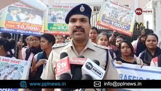 ଡିସେମ୍ବର ୧ ପାଇଁ ସଜବାଜ - Traffic Awareness program by Baripada Police on New Traffic Rule
