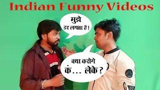 दो कमीने दोस्तों की हल्की फुल्की कॉमेडी वीडियो || Latest Comedy Video || Indian Funny Videos 2019
