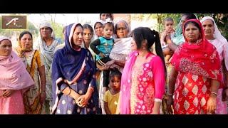 Latest Punjabi Movie 2019 || Pange Sarpanchi De - Full Movie || Sukhpal Sidhu || Punjabi Short Film