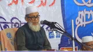 MFaizullah Saheb Bangla Waz | রমজান মাসে কি করলে জীবনের সব গুনাহ মাফ হয় । Bangla new Waz Mahfil