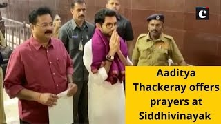 Aaditya Thackeray offers prayers at Siddhivinayak Temple ahead of first session of new assembly