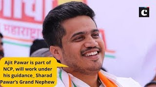 Ajit Pawar is part of NCP, will work under his guidance: Sharad Pawar's Grand Nephew