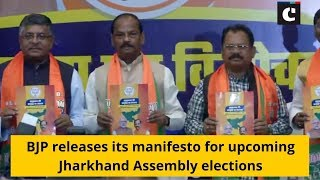 BJP releases its manifesto for upcoming Jharkhand Assembly elections