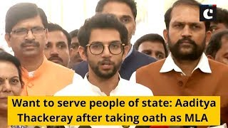 Want to serve people of state: Aaditya Thackeray after taking oath as MLA