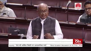 Winter Session of Parliament | Digvijaya Singh's Remarks on the Economic Situation in the Country