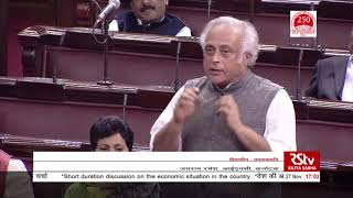 Winter Session of Parliament | Jairam Ramesh's Remarks on the Economic Situation in the Country