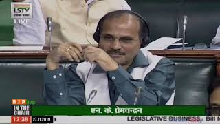 Dr. Harsh Vardhan's reply to The prohibition of Electronic Cigarettes Bill, 2019 in LS, 27.11.20199
